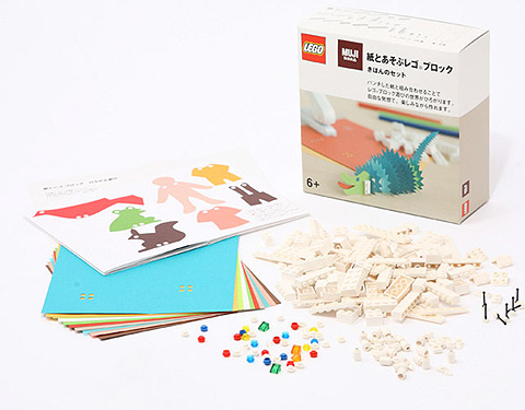 Muji and Lego collaboration.